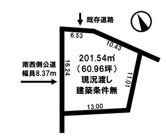 【土地図】留辺蘂町旭中央 売土地