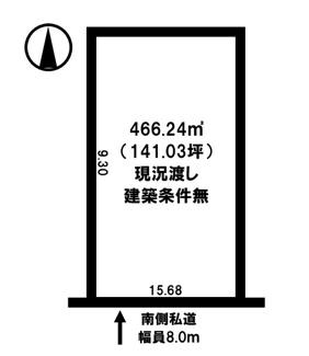 【土地図】留辺蘂町旭1区 売土地