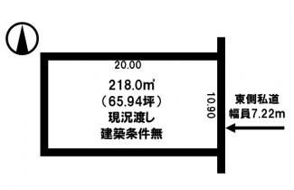 【土地図】東相内町 売土地