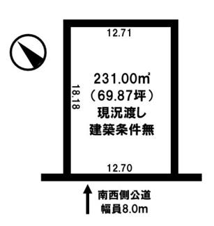 【土地図】網走市鱒浦4丁目 売土地