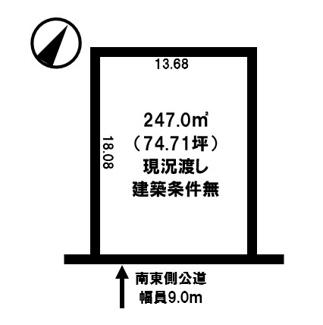 【土地図】網走市駒場南5丁目 売土地
