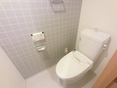 【トイレ】サングレイス上星川