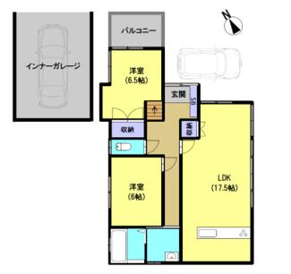 2LDKの平屋建てです、駐車場スペース2台可能!!