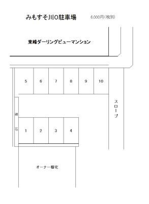 【区画図】みもすそ川町O駐車場