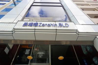 【その他】長堀橋ZENSHIN BLD