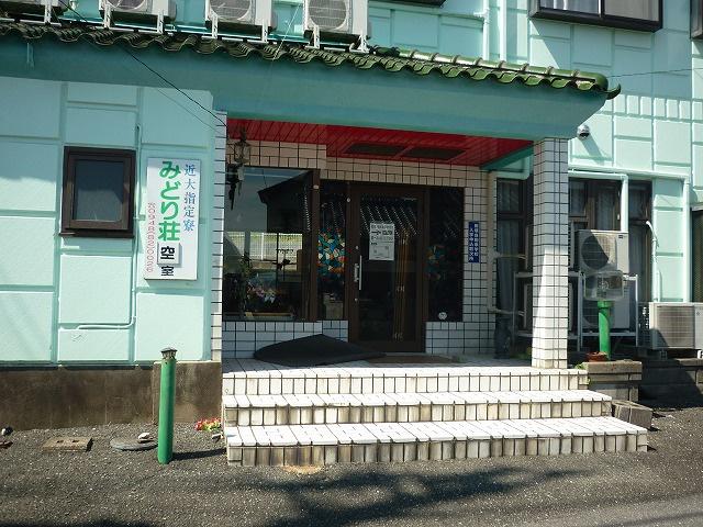 【玄関】飯塚市有井寮