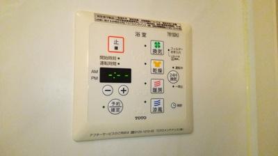 【設備】ヴェルデ神明町