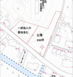引野町1,000万円土地の画像