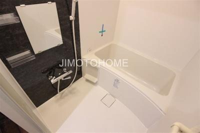 【浴室】田中1丁目借家