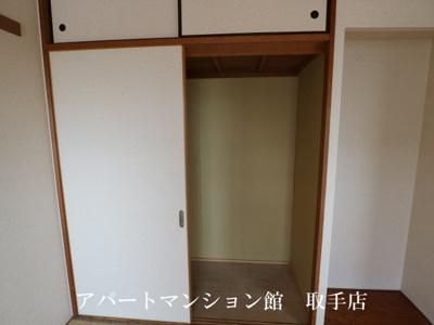 【収納】藤代ハイツ