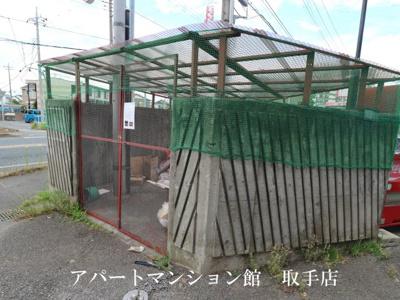 【その他共用部分】藤代ハイツ