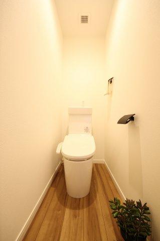 【トイレ】高宮第一マンション