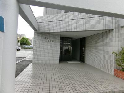 【エントランス】セントラル山田南