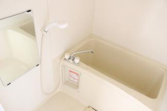 【浴室】サンシティフルヤ