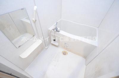 【浴室】Primaire