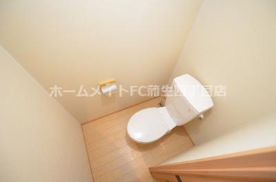 【トイレ】Primaire