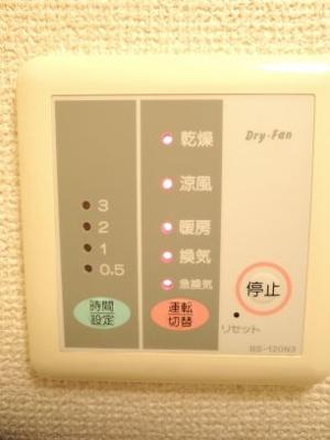 便利な浴室乾燥機です!