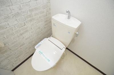 【トイレ】エステート大宮