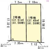 守山市播磨田町 1号地 売土地の画像