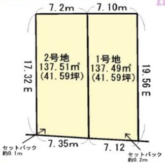 【土地図】守山市播磨田町 1号地 売土地