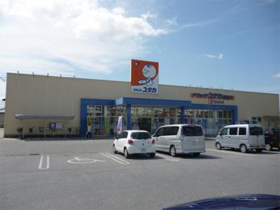 ドラッグユタカ 能登川店(851m)