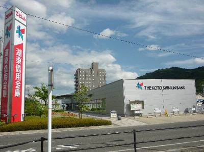 湖東信用金庫 能登川支店(1068m)