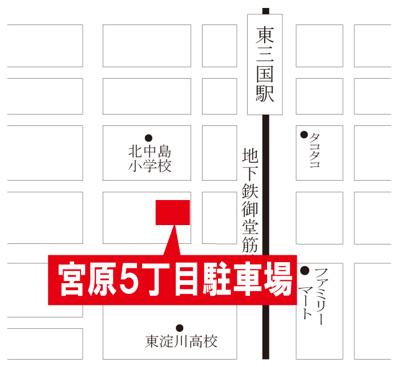 【地図】CityLifeディナスティ新大阪