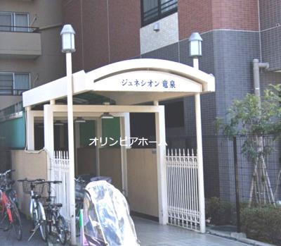 【外観】ジュネシオン竜泉 6階 角 部屋 リ ノベーション済