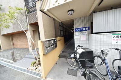 【エントランス】ハイツ菱屋