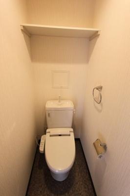 【トイレ】サンシャイン太子堂
