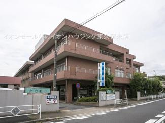 竹丘病院(約1,680m)