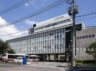 公立昭和病院(約1,501m)