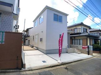 新京成線「二和向台」駅徒歩17分の全1棟の新築一戸建てです。