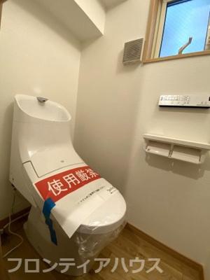 【トイレ】灘区記田町5丁目 新築戸建て