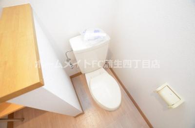 【トイレ】エスペランサ1241