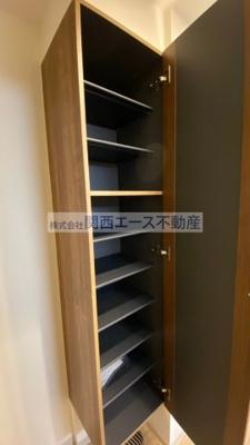 【設備】スタシオン俊徳道
