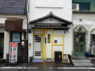 【外観】西山店舗