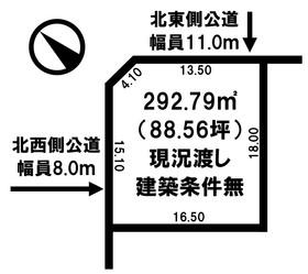 【土地図】小泉 売土地