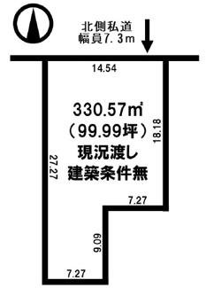 【土地図】相内町 売土地