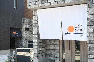 【その他】尾道 onomichi hostel yutori(マンスリー)