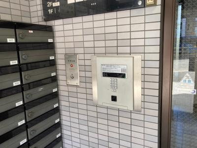 【その他共用部分】ライオンズマンション本厚木第三