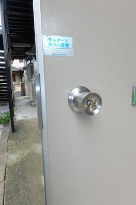 【セキュリティ】柿生サンハイツ1