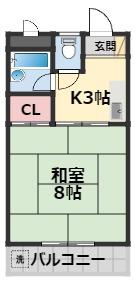 福岡マンション・