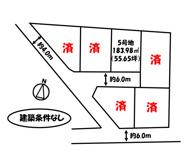 御幸町森脇売土地5号地の画像