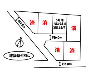【土地図】御幸町森脇売土地5号地