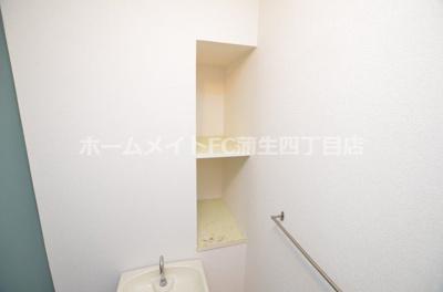 【トイレ】城東グリーンマンション