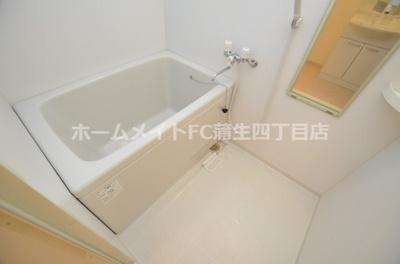 【浴室】城東グリーンマンション