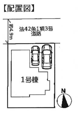 【外観】三木大村2期 全1棟