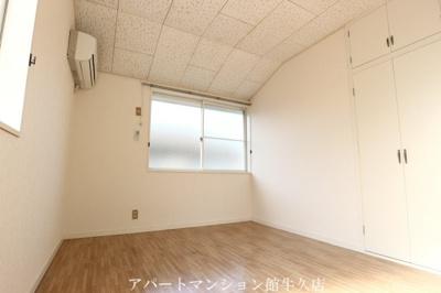 【洋室】ルーミー牛久43号館