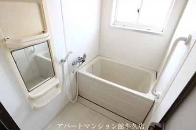 【浴室】ルーミー牛久43号館